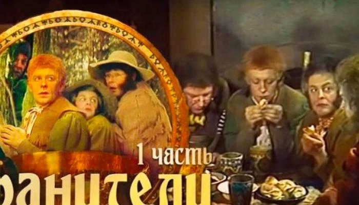 'El Señor de los Anillos' versión rusa del año 1991 conquista a los fans