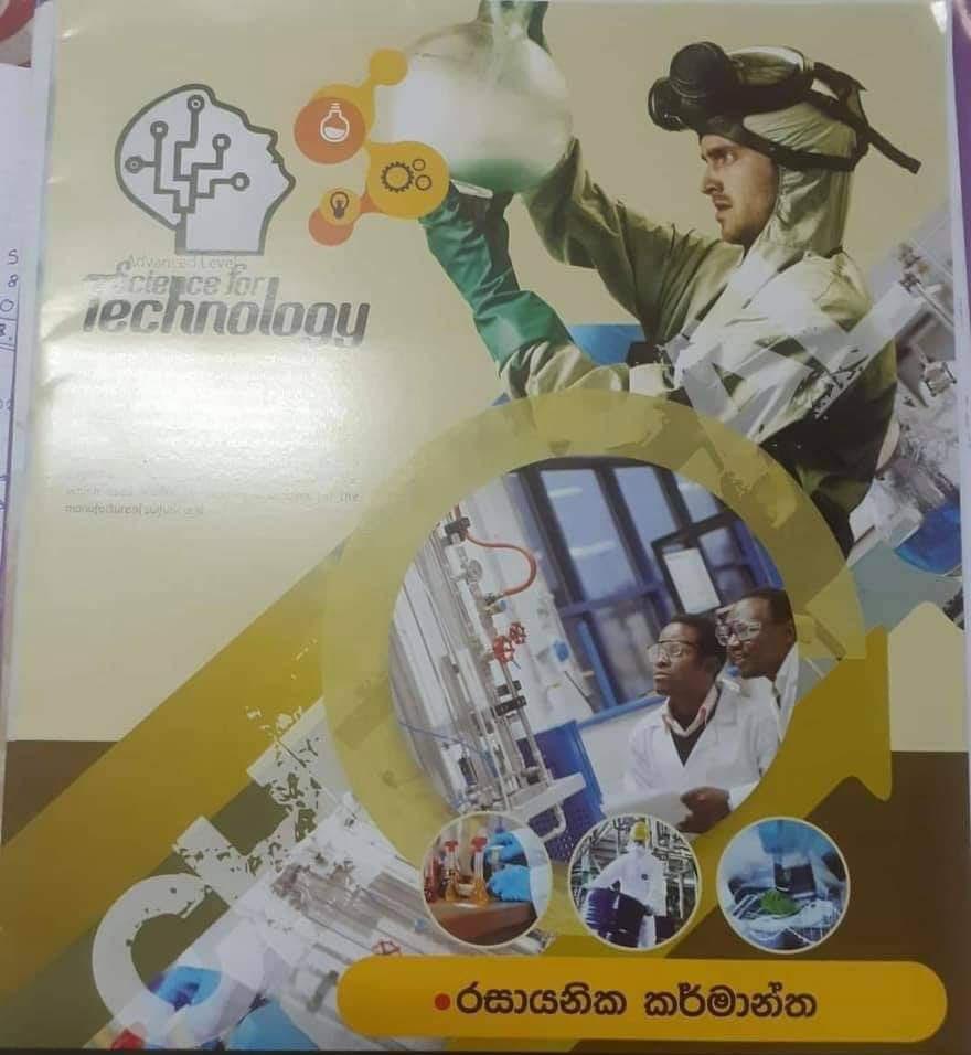 El libro de ciencia de la tecnología de Sri Lanka lleva a Jesse Pinkman en la portada