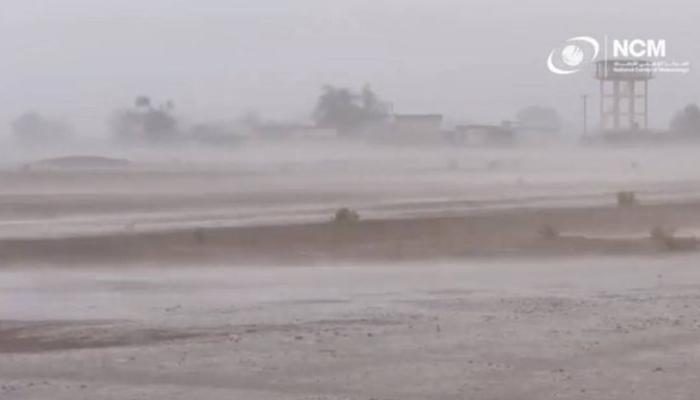 Emiratos Árabes Unidos provoca fuertes lluvias artificiales con una nueva tecnología en medio de una ola de calor de casi 50º (Vídeo)