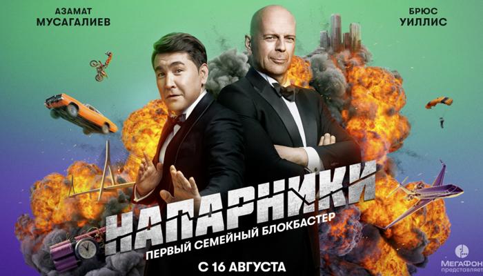 """Bruce Willis acaba de """"filmar"""" una serie de anuncios para un operador de telefonía móvil ruso simplemente autorizando a un deepfake de sí mismo"""
